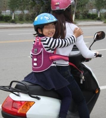 Cinto De Segurança Para Moto, Proteção Do Bebê