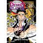 Demon Slayer Kimetsu No Yaiba Volume 15