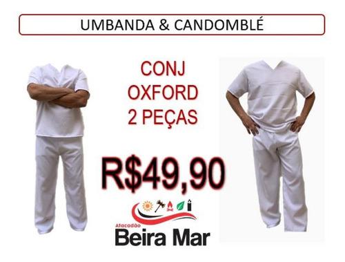 Roupa Umbanda E Candomblé Masculino 2 Peças Calça Com Bolso