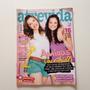 Revista Atrevida 222 Alice Wegmann Agatha Moreira