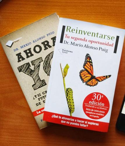Combo Reinventarse + Ahora Yo (alonso Puig)