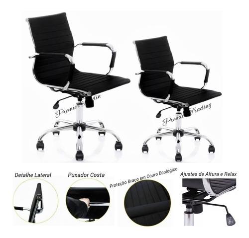 Kit Cadeiras Escritório, 2 Diretor Giratória Charles Eames