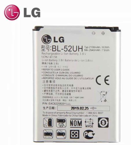 Batería LG. Bl-52uh. L70 Oferta!