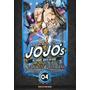 Jojo's Bizarre Adventure 04 Parte 3: Stardust Crusaders