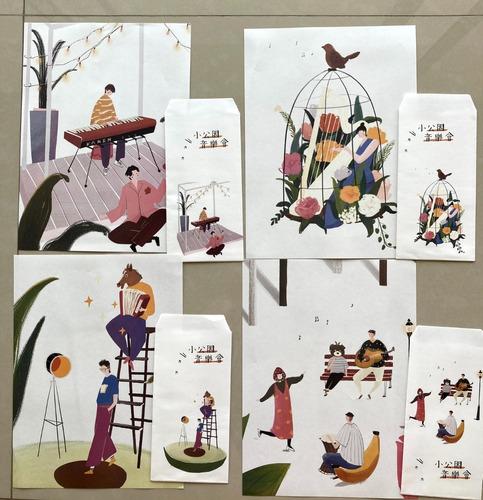 Cool Pessoas Chique Papel Carta Envelope Coleção Lote Papeis