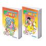 Livro Infantil Coleção Aprendendo Matemática Noções Básicas