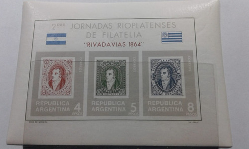 Bloque (hoja) Sellos Argentina 2 Jornadas 1966-p.hb20a-gjb15