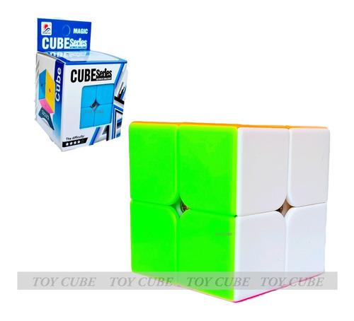Cubo Mágico Profissional 2x2x2 Colorido - Giro Rápido
