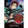 Demon Slayer Kimetsu No Yaiba Vol. 10