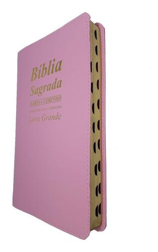 Bíblia Sagrada Letra Grande Harpa Cristã Média 14x21cm
