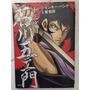 Manga Goemon N 1 Em Mandarim