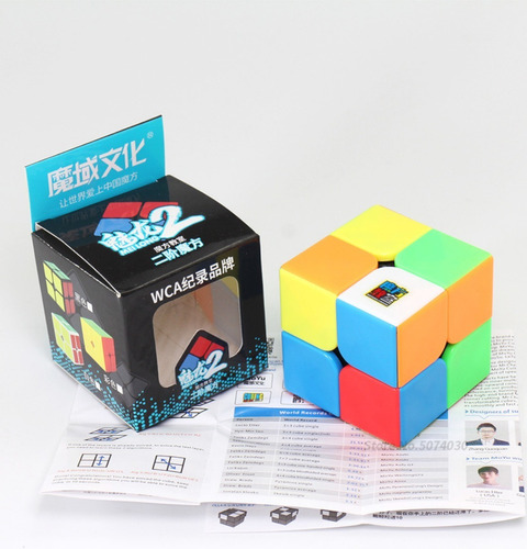 Cubo Magico  Meilong  2x2x2    Stickerless +  Base + Bag