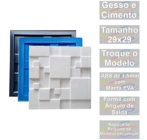Forma De Gesso 3d E Cimento Abs 1,3mm+eva Mosaico Liso 29x29