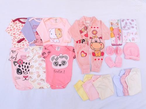Kit 18 Pç Maternidade Completo Roupa De Bebe Menina E Menino