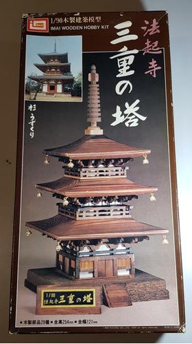 Raríssimo Templo Budista Japonês Em Madeira (1/90) - Imai