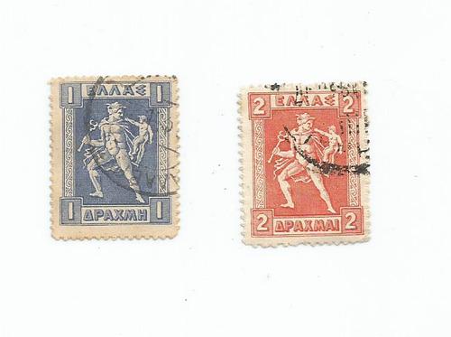 Selo Grécia,2 Selos Mitologia/gods 1912, Descrição. Original