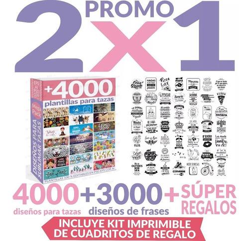 2x1 4000 Plantillas Sublimar Tazas + 3000 Vectores De Frases