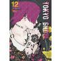 Mangá Tokyo Ghoul Nº 12 ( Em Português ) Nova Edição