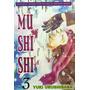 Mushishi, 3 Yuki Urushibara