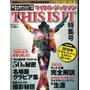 Revista This Is It: Michael Jackson / Calendario Especial