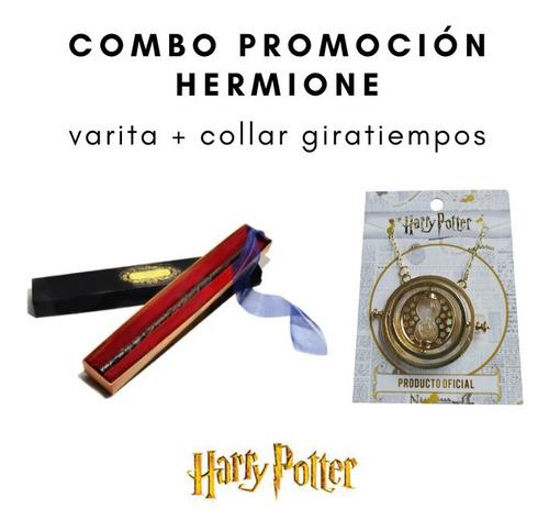 Combo Promo Hermione / Harry Potter: Varita + Giratiempos