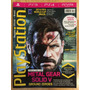 Revista Playstation Oficial Brasil Nº 189 C/ Pôster Novo!!