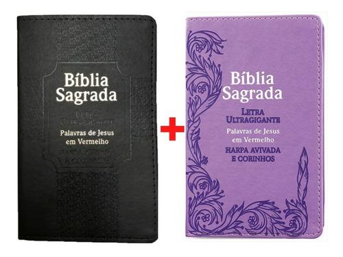 Bíblia Sagrada Do Casal Com Harpa 1 Feminino 1 Masculino