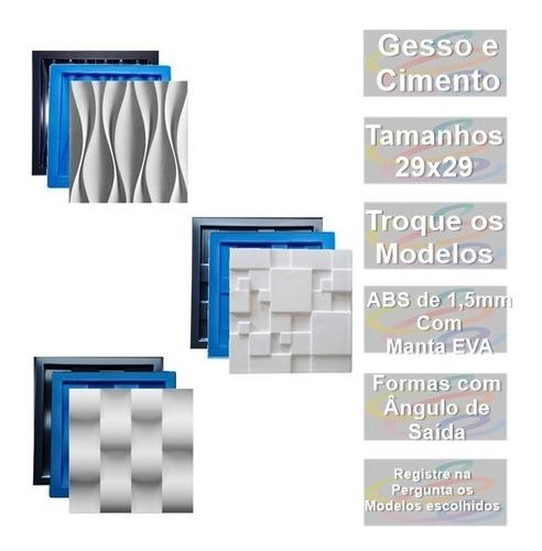 3 Formas Pra Gesso 3d E Cimento Abs 1,3mm Com Eva Dunas Outr