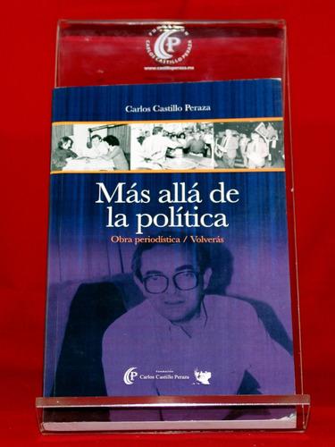 Trilogía Aniversario 10 De Carlos Castillo Peraza
