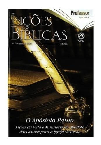 Revista - Lições Bíblicas Ebd 4º Trimestre Adulto Professor