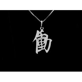 4eea123e6b1 Pingente Simbolo Japones Irmao - Joias e Relógios no Mercado Livre ...