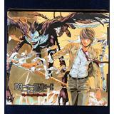 Death Note Complete Manga Boxset Con Dvd