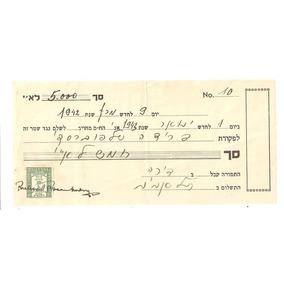 Nota Promissoria Da Palestina Ano 1942 Com Selo, Valor 5000
