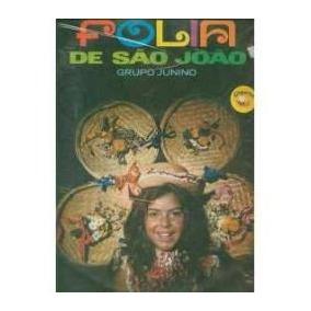 Lp Grupo Junino Folia De São João - Música no Mercado Livre Brasil 3978eead710