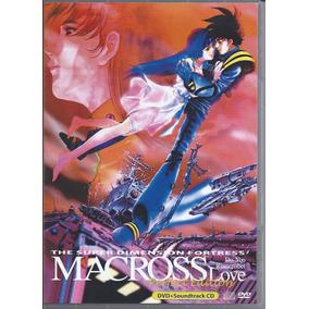 macross do you remember love blu ray