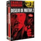 Dvd Box Desejo De Matar 1 E 2 - Imperdivel !