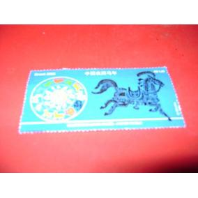 Selo Brasil Correio 2002 ,calendário Lunar Chinês .