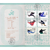 Ch282-china Folder 1990 Beijing 11th Asian Games-