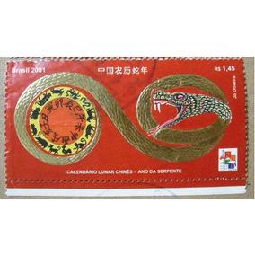 Selo Do Brasil Comemorativo De 2001 - Ano Da Serpente