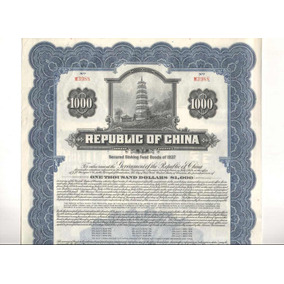 Apolice República Of China - Usd. 1.000 Dólares 1937 Liberty
