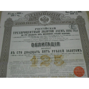 Apólice Da Russia - 1891 - 500 Francos.