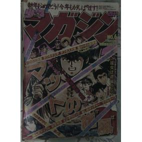 Gibi Importado De Mangá Japonês Nº 06 (1981)