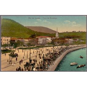Cais De Botafogo - Rio De Janeiro 10031733