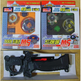 Beyblade Ms Double Power Plus Set Dragon E Draciel + L Gripp