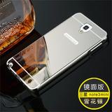 Capa Case Bumper Alumínio Samsumg Galaxy Note 3 Neo 7502