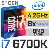 Procesador Intel Core I 7 6700k 4.0 Ghz 1151