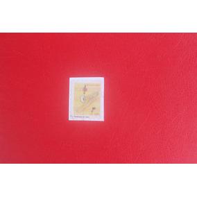 Selo Ordinario R$ 1,00 - Rhm 812 Dupla Impressão.