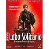 Dvd Lobo Solitário Série Completa Box 3 Dvds Japonês 1972 +
