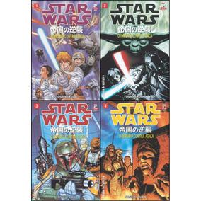 Mangá Star Wars - O Império Contra Ataca Nº 1,2,3,4