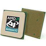 Procesadores Amd Atlhon 64x2 Pc Escritorio Todos Ghz Mhz Bus